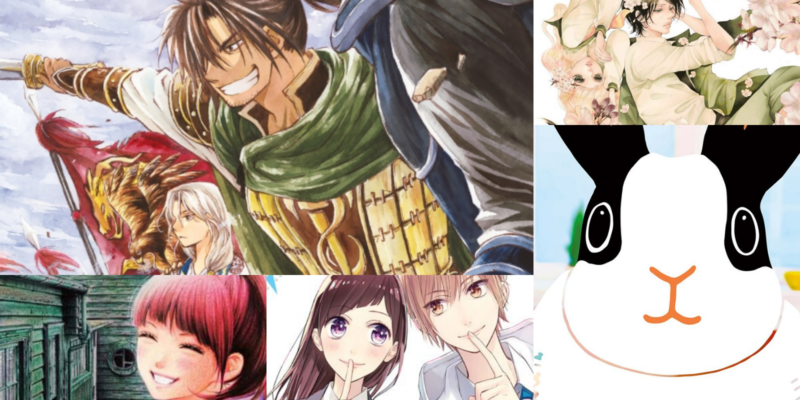 lectures mangas mars 2020