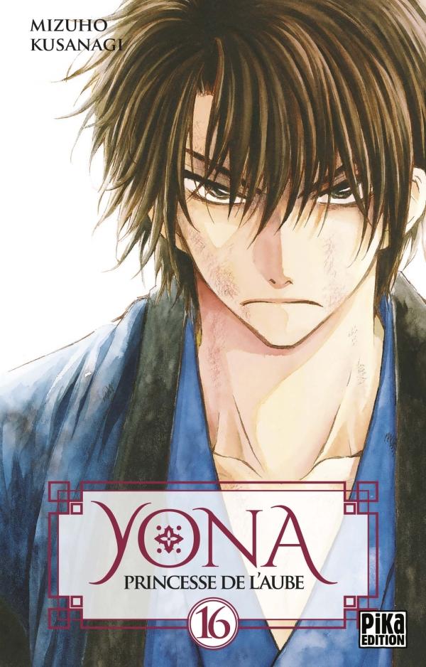 Yona - Princesse de l'aube tome 16