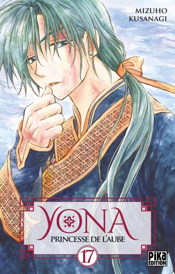 Yona - Princesse de l'aube tome 17