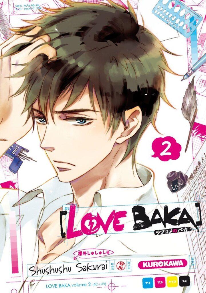 Love baka 2
