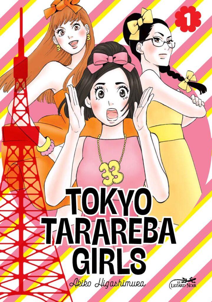 Tokyo tarareba girls tome 1