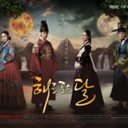 Affiche du drama coréen The Moon that embraces the Sun