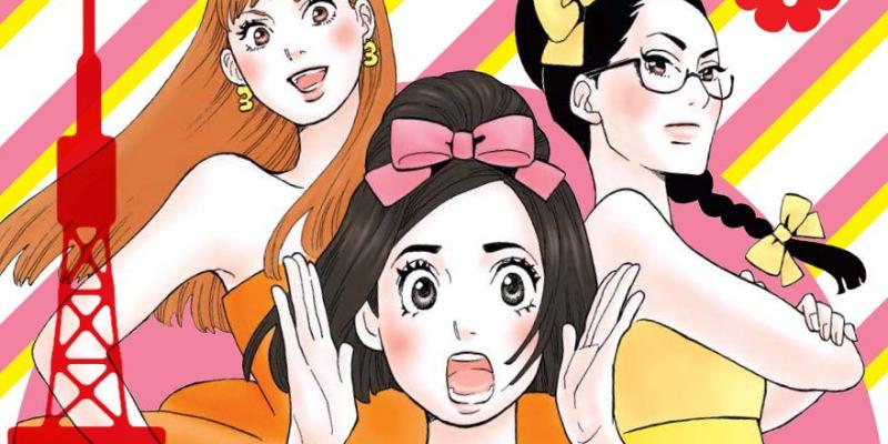 achats mangas de septembre 2020