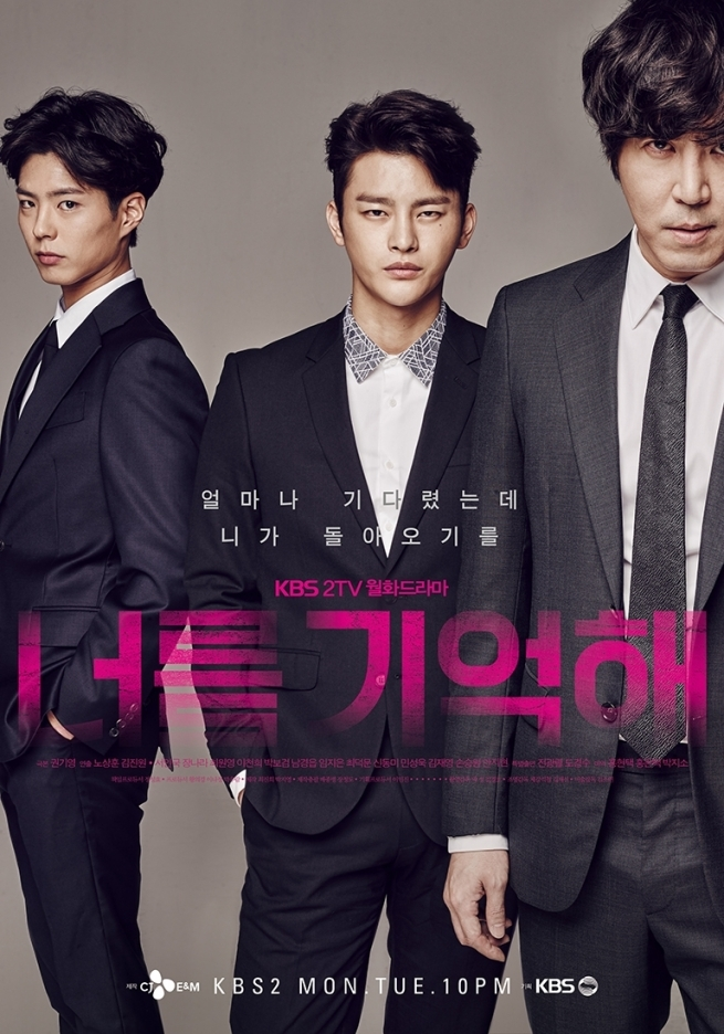 Affiche du drama coréen Hello monster