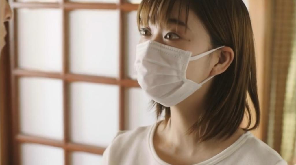 Kakafukaka - Aki porte un masque