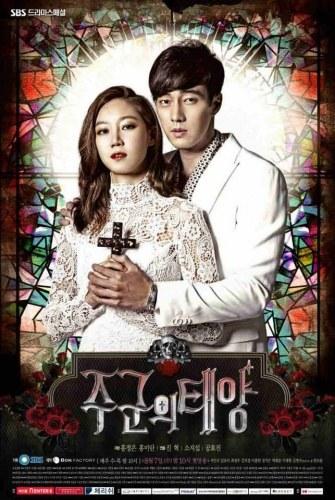 Affiche du drama coréen The master's sun