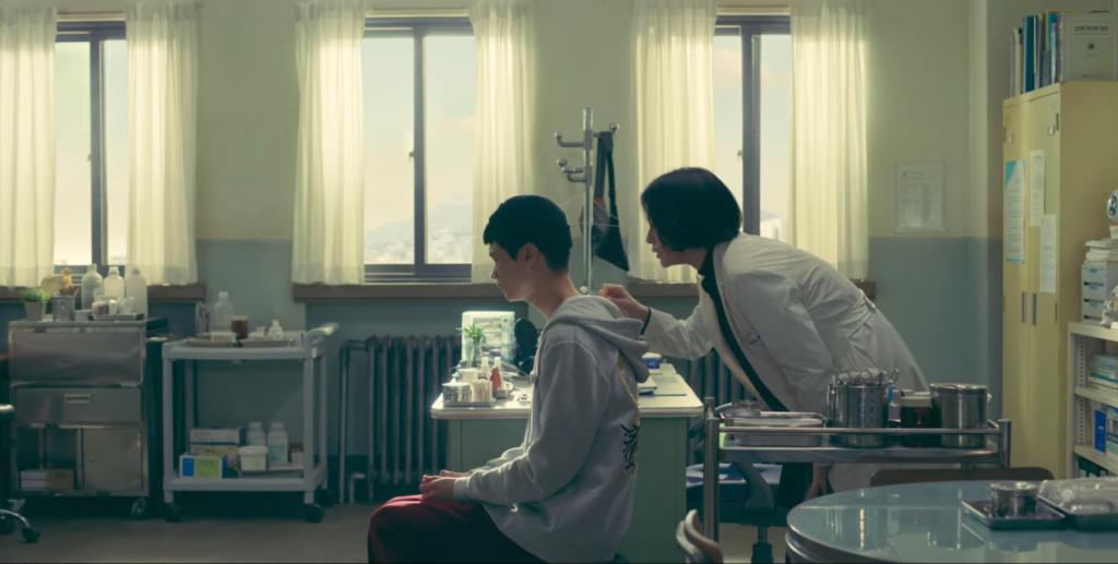 School nurse files - soin