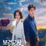 Affiche du drama coréen The school nurse files