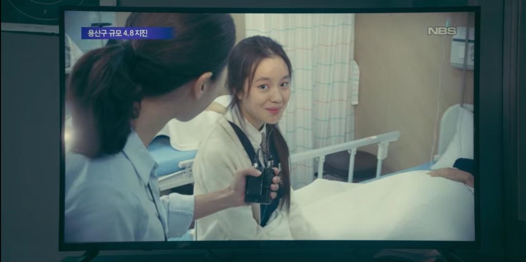 School nurse files - hôpital