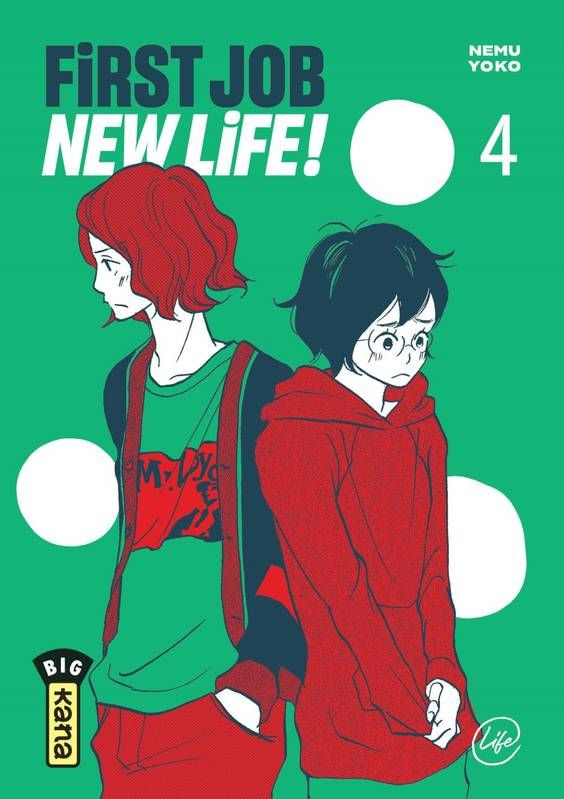 First job, new life! tome 4