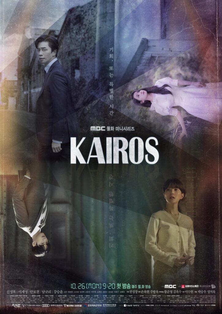Affiche du drama coréen Kairos