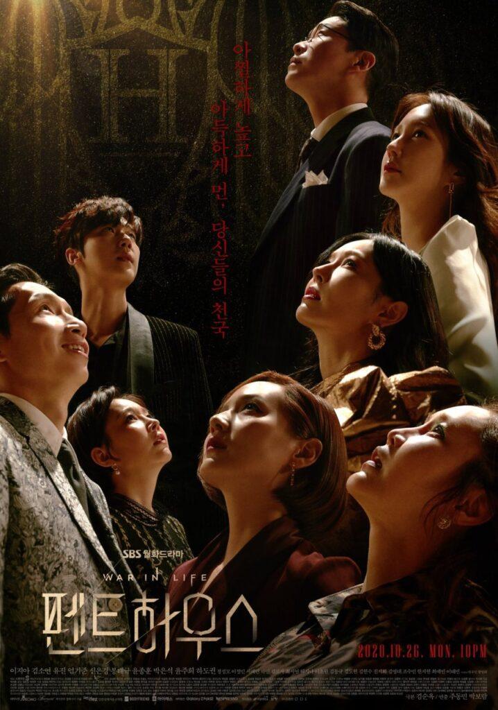 Affiche du drama coréen Penthouse