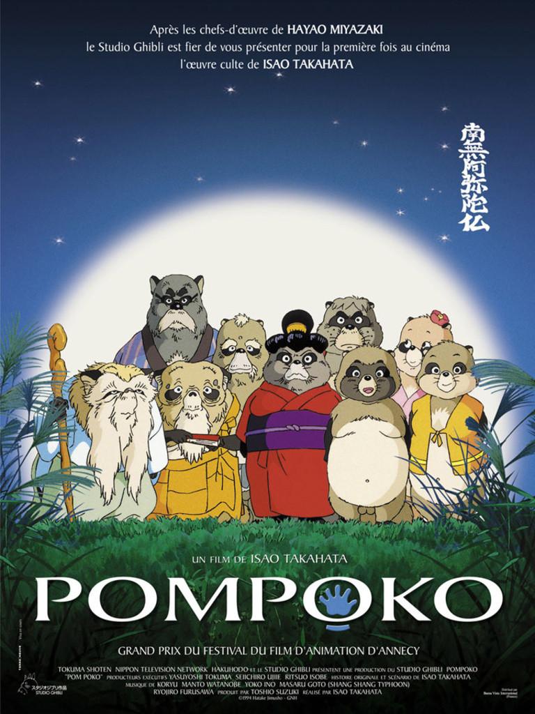 Affiche du film Pompoko
