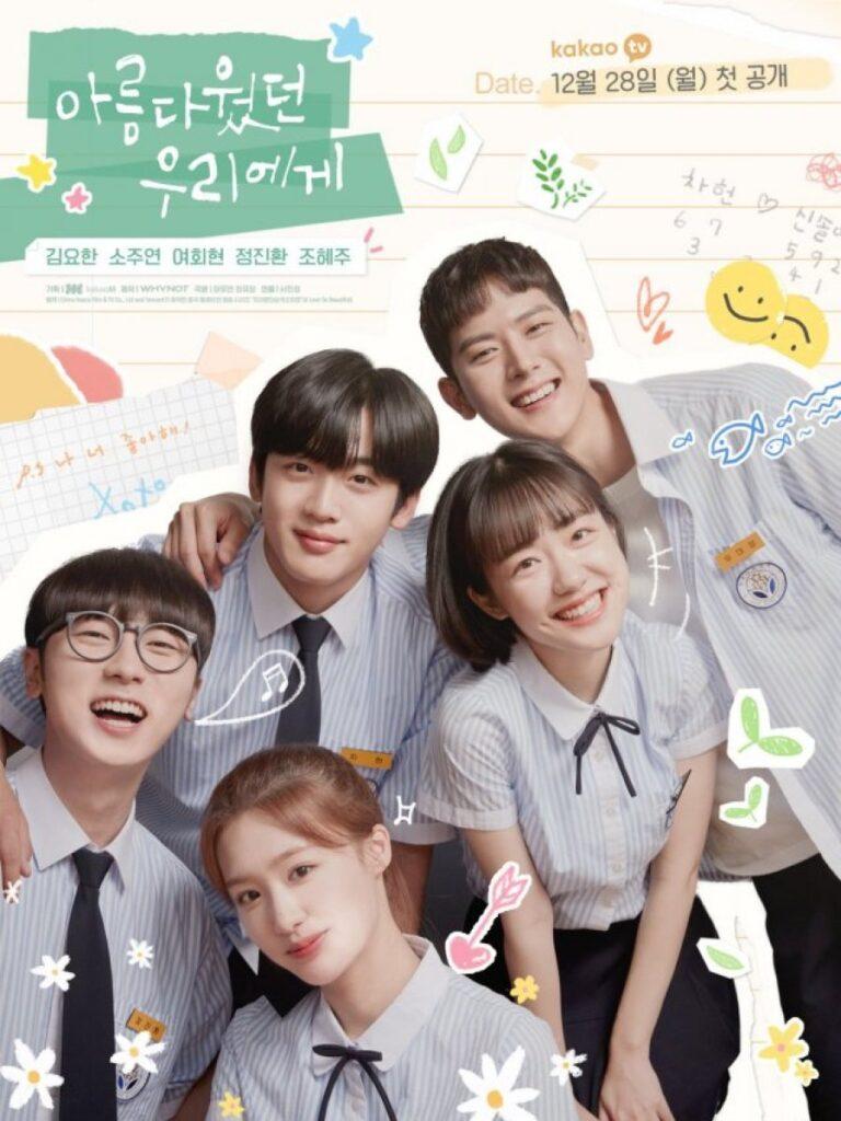 Affiche du drama coréen A love so beautiful
