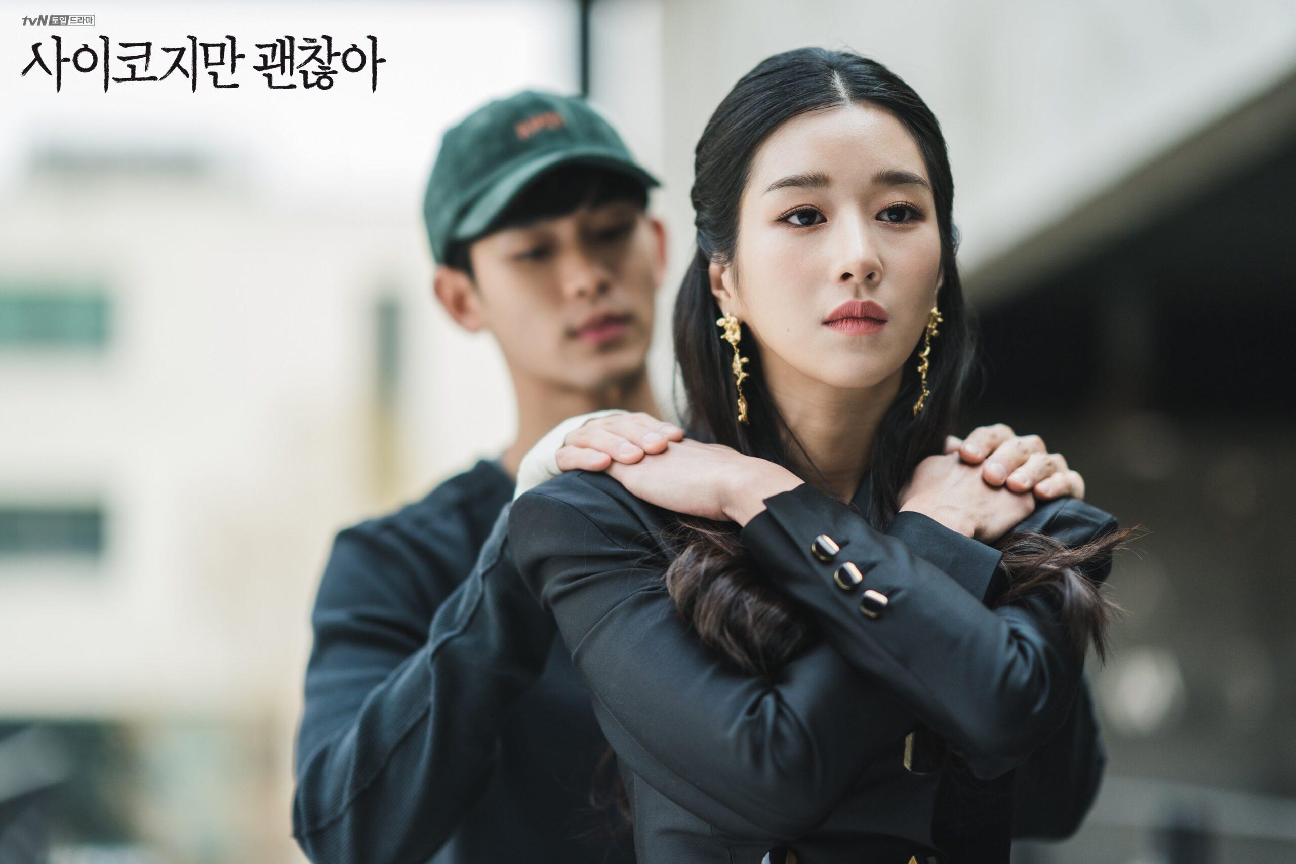Go Mun-Yeong et Mun Gang-Tae
