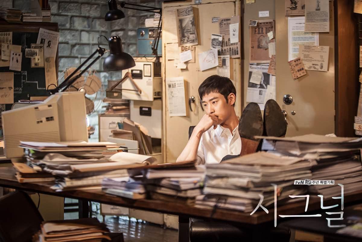 Park Hae-Yeong de Signal
