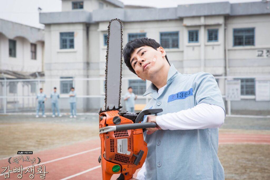 Lee Kyu-Hyung dans Prison playbook