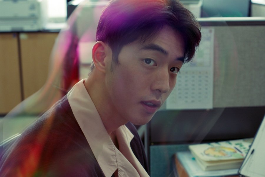 Nam Ju-Hyeok dans The school nurse files