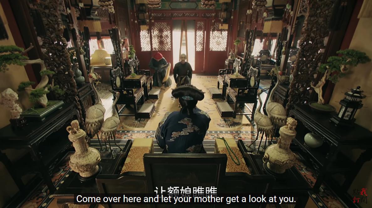 Palais de l'impératrice douairière - Story of Yanxi palace