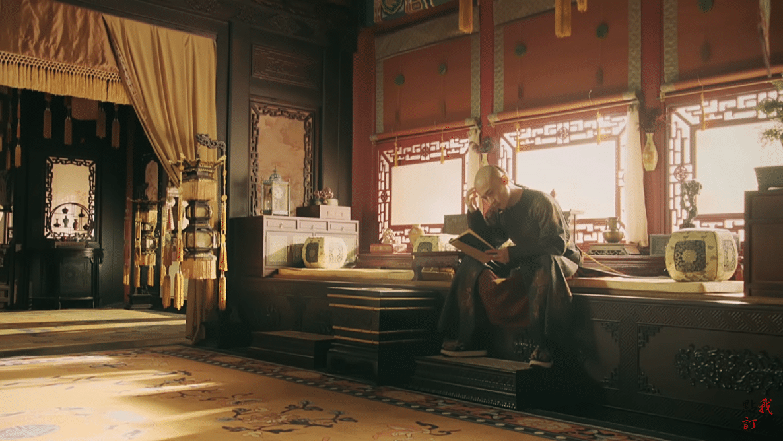 Palais de Qianlong - Story of Yanxi palace
