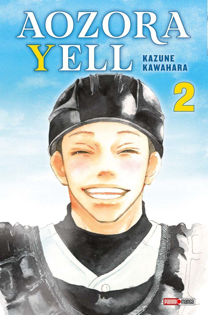 Aozora yell tome 2
