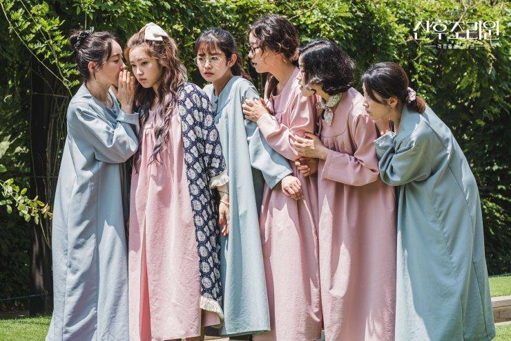Les héroïnes du drama Birthcare center