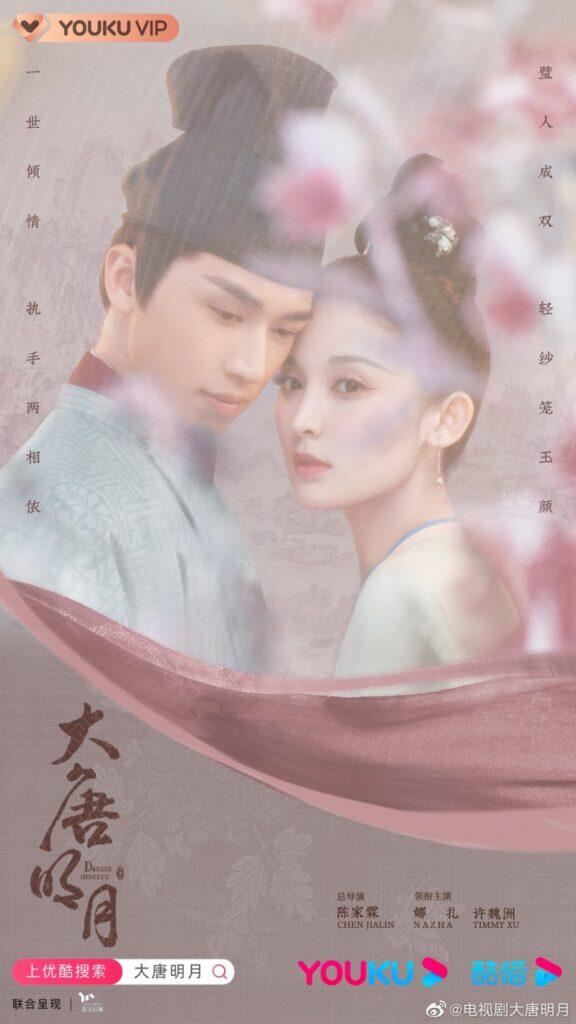 Affiche du drama chinois Da Tang Ming Yue