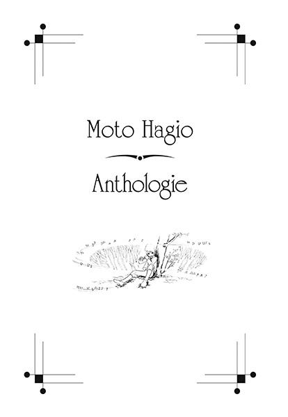 Anthologie - Moto Hagio