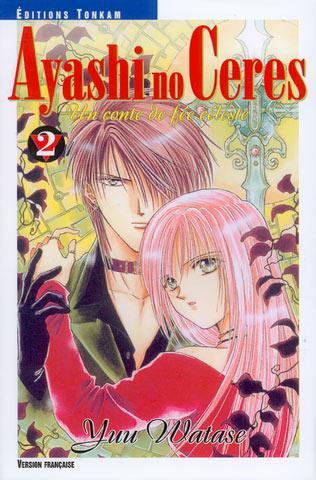Ayashi no ceres tome 2