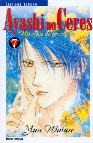 Ayashi no ceres tome 7