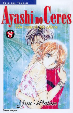 Ayashi no ceres tome 8