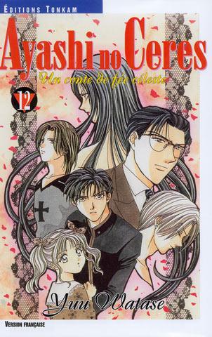 Ayashi no ceres tome 12