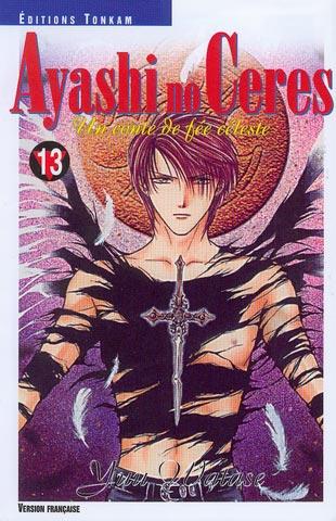 Ayashi no ceres tome 13