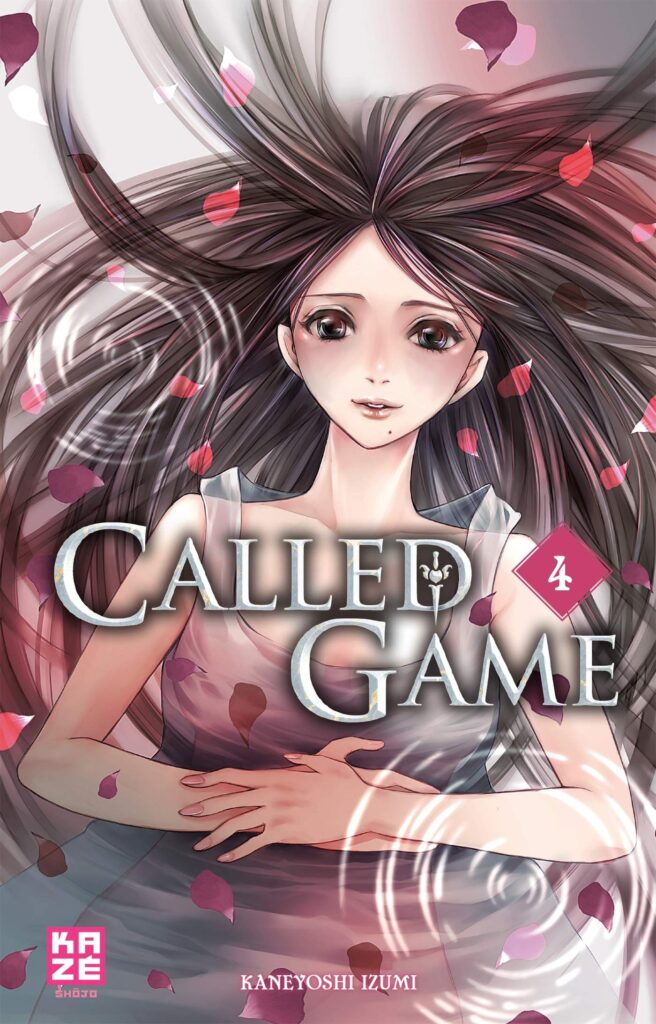 Called game tome 4