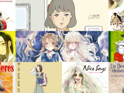 Lectures mangas de mai 2021 - Tsuki no sekai